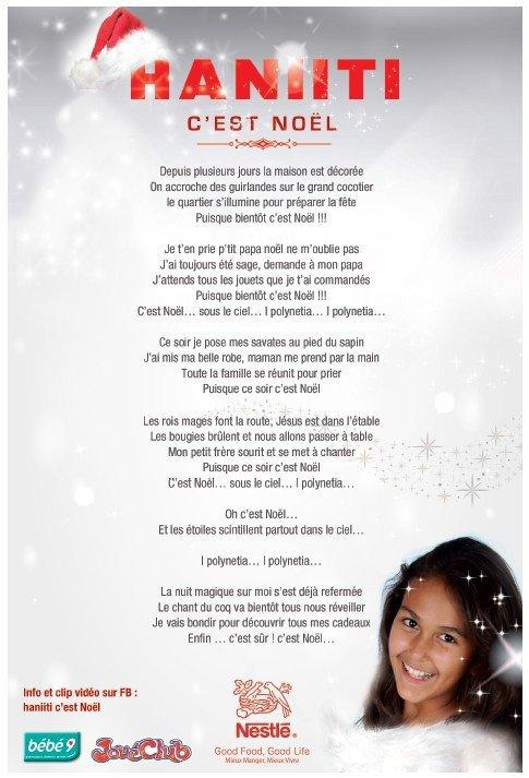 chanson de noel guadeloupe