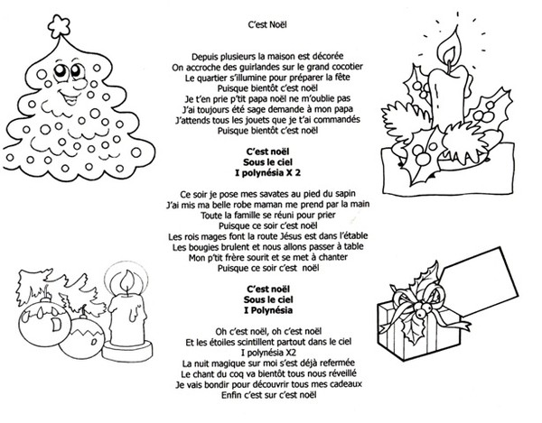 chant de noel martiniquais