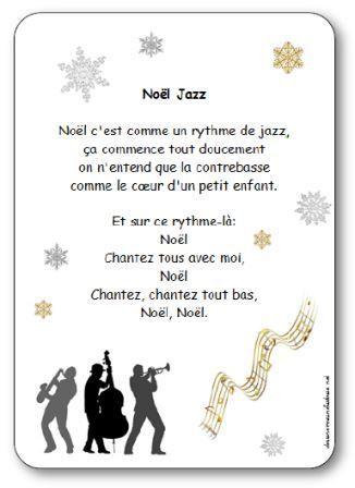 chant de noel version jazz